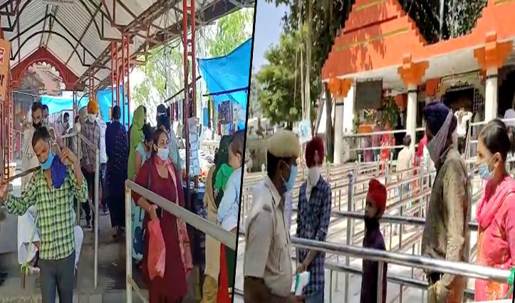 मां नैना देवी के मंदिर में भक्तों का तांता, पड़ोसी राज्यों से भी पहुंचे दर्शन के लिए