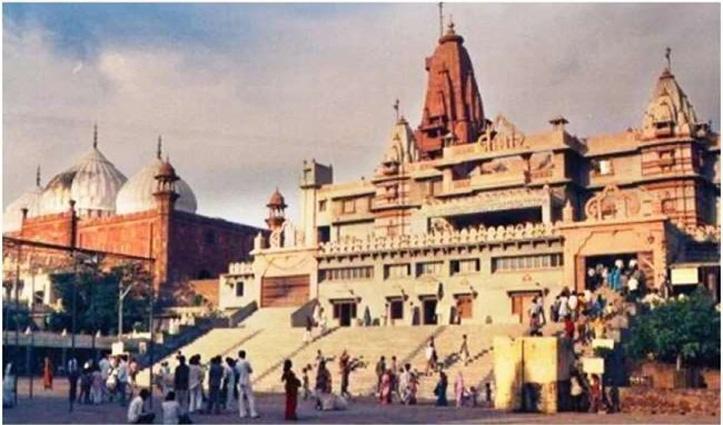 #Mathura: कोर्ट ने स्वीकारी श्री कृष्ण जन्मभूमि से सटी मस्जिद को हटाने की याचिका, अब 18 नवंबर को सुनवाई