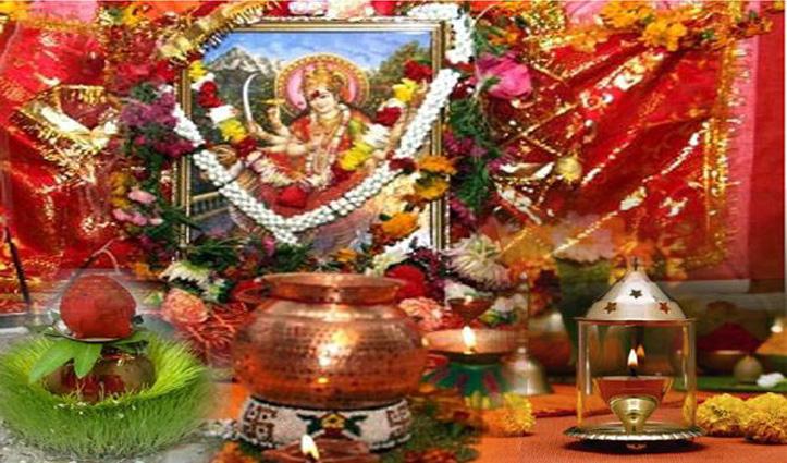 इस बार नवरात्र में करेंगे ये सरल उपाय तो घर पर आएगी खुशहाली