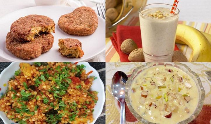 #Navratri_Special: व्रत में करें इन हेल्दी फलाहार का सेवन, नहीं लगेगी भूख