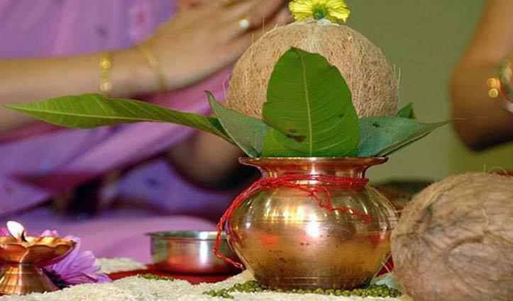 #Navratri_Special:शुभ मुहूर्त में करें कलश स्थापना, यह रही सामग्री की लिस्ट