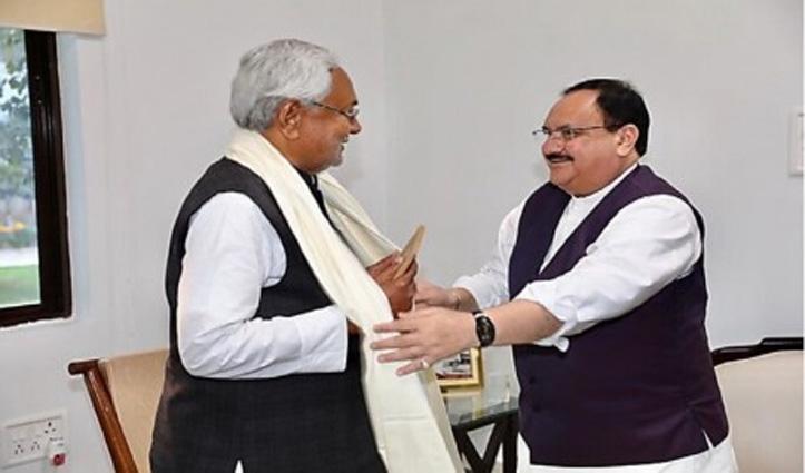 ओपिनियन पोल: बिहार में फिर एक बार नीतीशे कुमार; NDA से अलग हुए चिराग को झटका