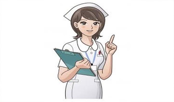 GNM Courses नहीं होगा बंद, भारत सरकार के स्वास्थ्य मंत्रालय ने खारिज किया प्रस्ताव