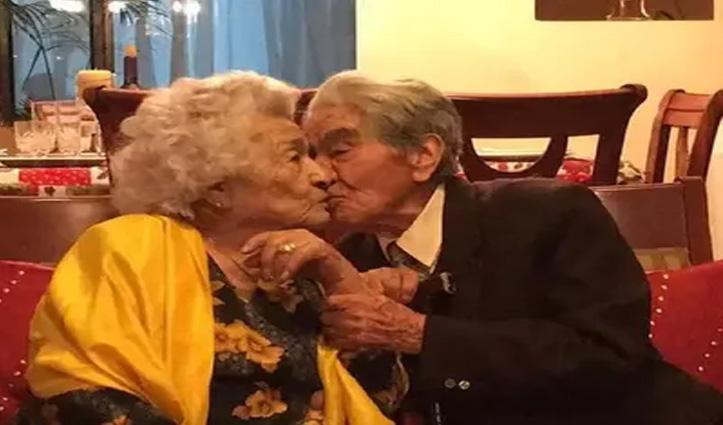 80 साल साथ रहा दुनिया का सबसे वृद्ध शादीशुदा कपल; पति का 110 साल की उम्र में निधन