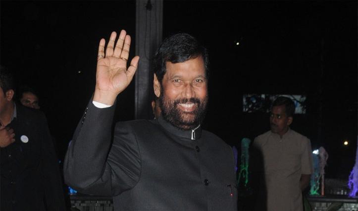 केंद्रीय मंत्री रामविलास पासवान का 74 वर्ष की उम्र में हुआ निधन; चिराग बोले- Miss you Papa…