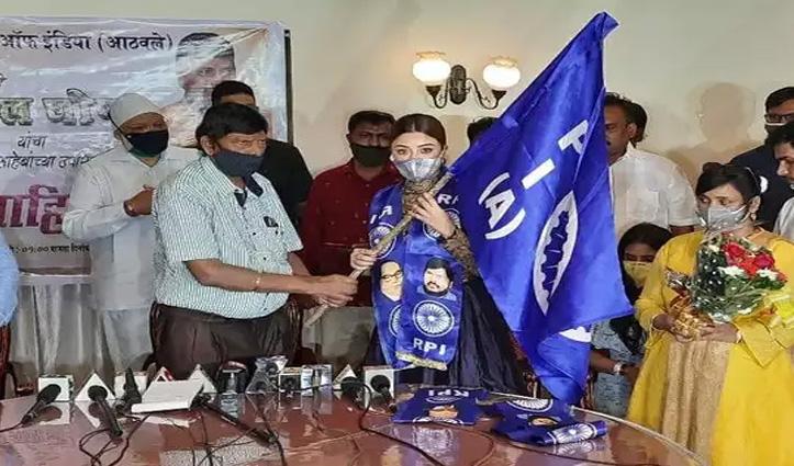 अनुराग कश्यप पर यौन शोषण का आरोप लगाने वाली पायल घोष अठावले की पार्टी RPI में हुईं शामिल