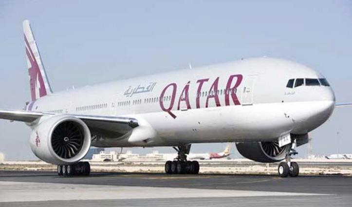 #Airport पर महिलाओं के साथ शर्मनाक हरकत : Checking के लिए उतरवाए पूरे कपड़े