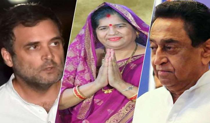 'आइटम' बयान पर राहुल ने कमलनाथ को झाड़ा: बोले- मुझे ऐसी भाषा पसंद नहीं, यह दुर्भाग्यपू्र्ण है