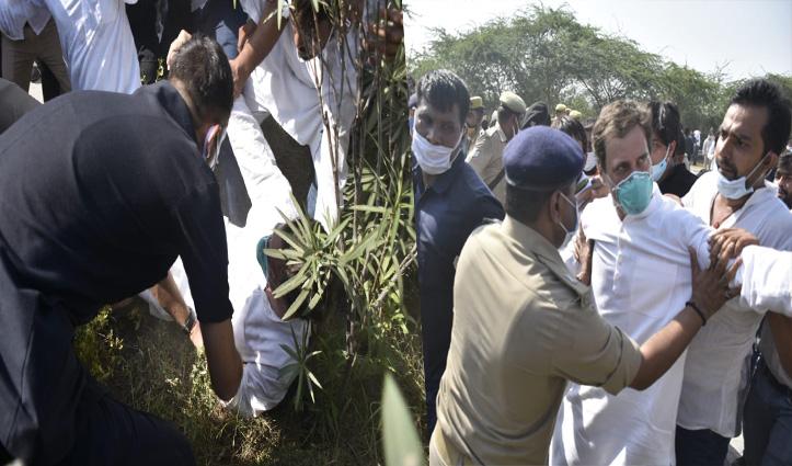 राहुल के गिरेबान तक पहुंचा UP पुलिस का हाथ; धक्का-मुक्की में नीचे गिरे; हिरासत में लिए गए 'भाई-बहन'