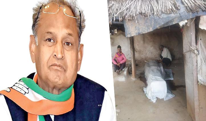 पुजारी हत्याकांडः परिजनों की मांग के आगे झुकी #Rajasthan सरकार; 10 लाख मुआवजे का ऐलान