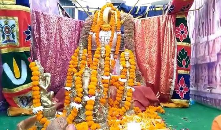 #Ram_Mandir में लगेगा 613 किलो का अद्भुत घंटा, 10 किलोमीटर तक सुनाई देगी आवाज