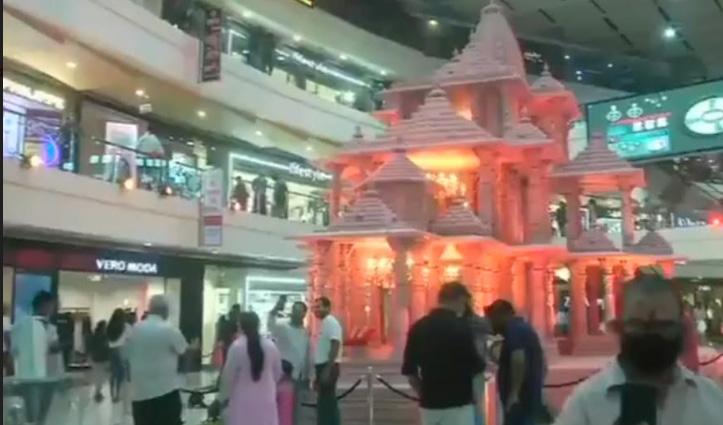 #Festive_Season में ग्राहकों को खुश करना का जबरदस्त तरीका, Mall में बना दिया राम मंदिर