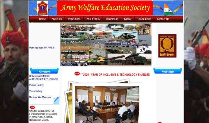 आर्मी पब्लिक स्कूल में निकली PGT-TGT-PRT के 8000 पदों के लिए वैकेंसी; जल्द करें अप्लाई