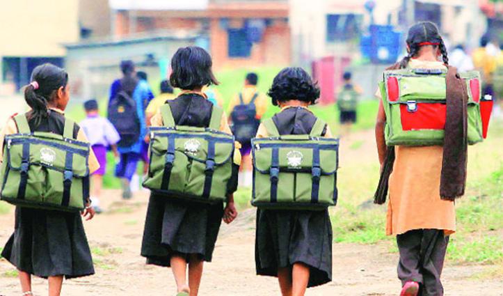 Delhi में अभी नहीं खुलेंगे School, 31अक्टूबर तक बंद रहेंगे
