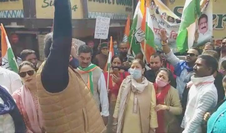 #Shimla: महिला अपराध के खिलाफ सड़कों पर उतरी Himachal Congress, किया प्रदर्शन