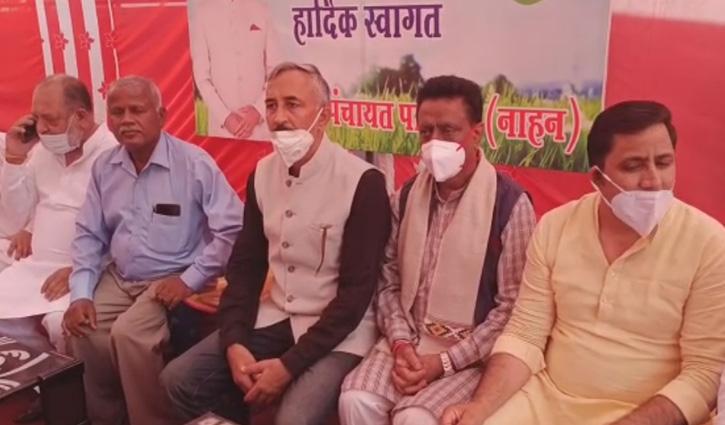 Sirmaur: कृषि बिल किसानों के लिए काला कानून, Rathore ने केंद्र सरकार पर जमकर साधा निशाना