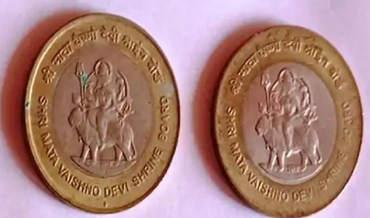 आपके पास हैं 5-10 रुपए के खास सिक्के तो आप भी बन सकते हैं लखपति, पढ़िए पूरी खबर