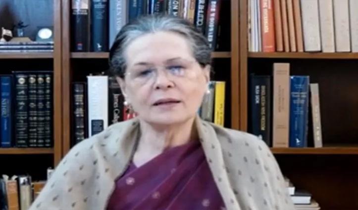 बिहार में सत्ता के अहंकार में डूबी सरकार की ना करनी अच्छी है, ना कथनी: सोनिया गांधी