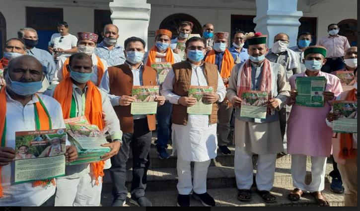 कृषि बिल के विरोध के बीच पक्ष में BJP Kisan Morcha ने चलाया हस्ताक्षर अभियान