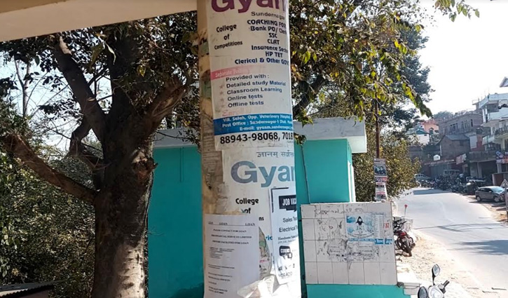 Sundernagar शहर की सुंदरता को दाग लगा रहे दीवारों पर लगाए निजी संस्थानों के Poster