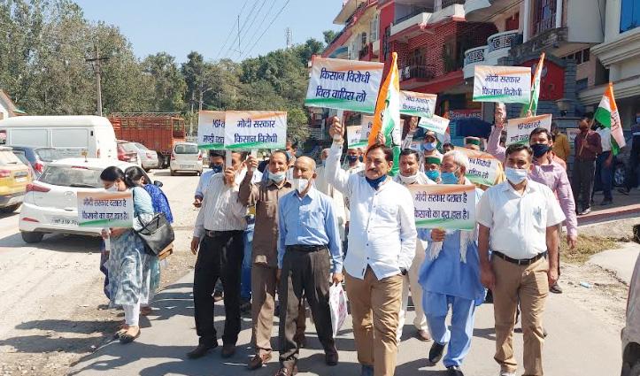 कृषि बिल के खिलाफ सड़कों पर उतरी Congress, अध्यादेश को वापस लेने की उठाई मांग