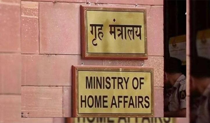 छोटा शकील, टाइगर मेमन, हाफिज़ के रिश्तेदार समेत 18 लोगों को #India ने घोषित किया आतंकी