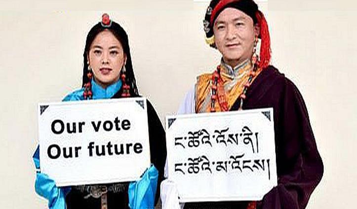 First Hand: तिब्बती संसद के Election से पहले आई एक Film, पहली मर्तबा ऐसा हुआ-जाने क्या हैं कारण