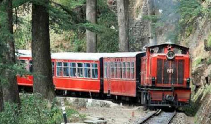 #Himachal: कालका-शिमला रेलवे ट्रैक पर 20 अक्टूबर से दौड़ेगी फेस्टिवल स्पेशल Train