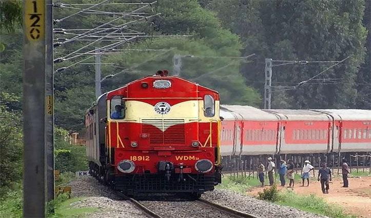 बड़ी खबरः लंबी दूरी की इन ट्रेनों से हटाए जाएंगे Sleeper Coach, सिर्फ AC कोच ही होंगे
