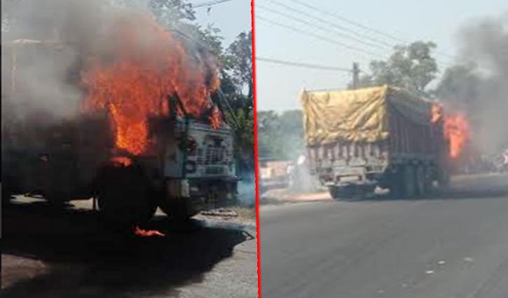 Una: सरकारी राशन लेकर जा रहे Truck में लगी आग, अगला हिस्सा जला
