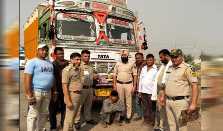 Una: चोरी की शिकायत के कुछ घंटों में ही पुलिस ने बरामद किया Truck, चोर भी धरा