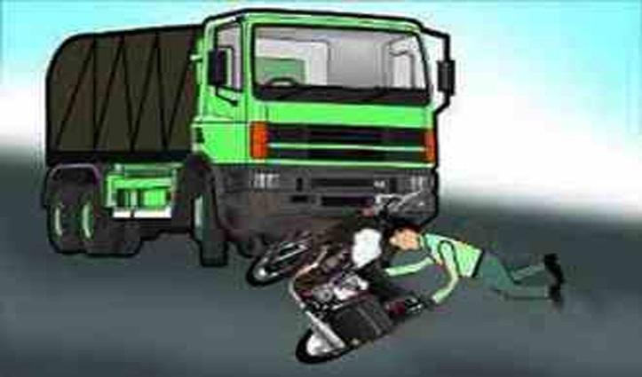 Bilaspur जा रहे बाइक सवार को Truck ने मारी टक्कर, चालक ट्रक लेकर मौके से फरार