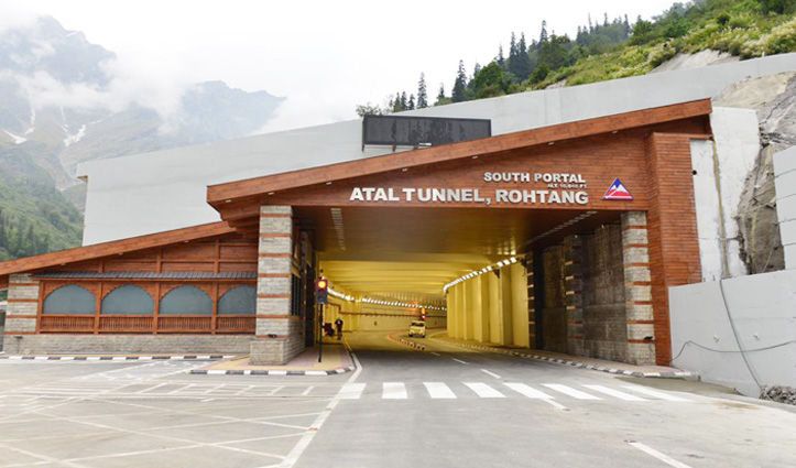 World's longest highway tunnel,10 things to know about Atal Tunnel