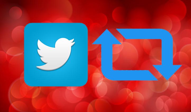 Twitter ने बदला Retweet करने का तरीका: जानिए आगे क्या होगा
