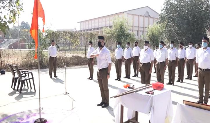 #Vijayadashami पर राष्ट्रीय स्वयंसेवक संघ ने किया शस्त्र पूजन,107 मंडलों में हुआ आयोजन