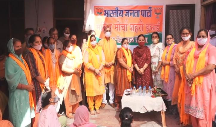 Satpal Satti ने ऊना में गांधी जयंती के अवसर पर महिला #BJP को दिए चुनावी टिप्स