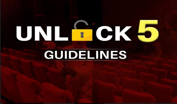 Unlock 5: हिमाचल में गाइडलाइन जारी, 15 के बाद क्या खुलेंगे शिक्षण संस्थान- जानिए