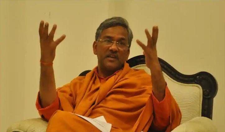 बुरा फंसे उत्तराखंड के CM त्रिवेंद्र रावत: हाईकोर्ट का आदेश- CBI करे भ्रष्टाचार के आरोपों की जांच