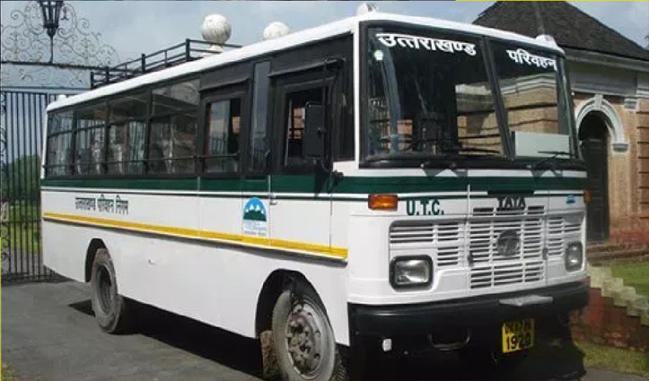 उत्तराखंड से #Himachal समेत इन चार राज्यों के लिए भी शुरू हुई बस सेवा; जाने ब्योरा