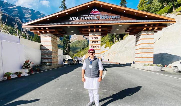 #AtalTunnel की सैर कर लौटते ही Vikramaditya ने पीएम मोदी पर कह डाली बड़ी बात