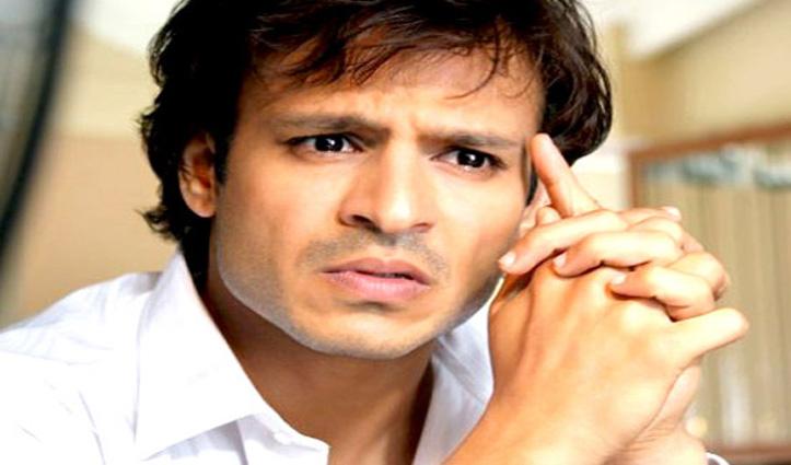 Actor Vivek Oberoi के घर पहुंची बेंगलुरु पुलिस, की छापेमारी