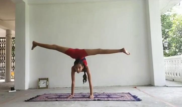 Hamirpur : ग्यारह साल की निधि ने योग में बनाया रिकॉर्ड, World Book of Yoga में नाम दर्ज