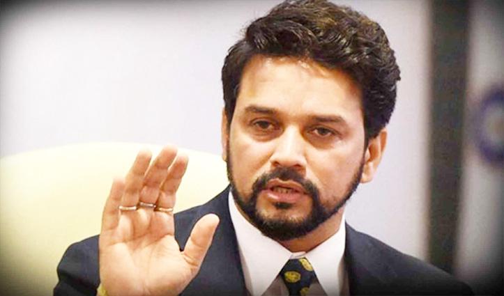 #Anurag ने #CU कैंपस निर्माण की सभी औपचारिकताओं को शीघ्र पूरा करने के दिए निर्देश