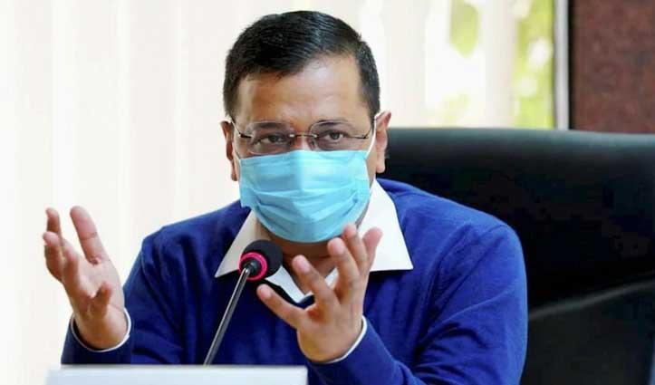 केजरीवाल ने #PM_Modi से मांगे अतिरिक्त 1000 ICU Bed, पराली से #प्रदूषण मामले में हस्तक्षेप करने को कहा