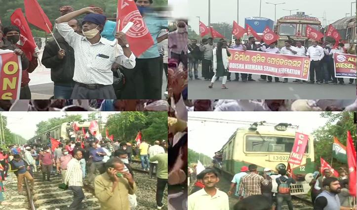 #BharatBand Live : रेलवे ट्रैक और एनएच #Block, ट्रांसपोर्ट और बैकिंग सेवाएं ठप