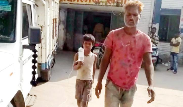 घायल मजदूर को अस्पताल ने मिला नहीं Bed, हाथ में Glucose की बोतल थामे पिता के साथ घूमता रहा बेटा