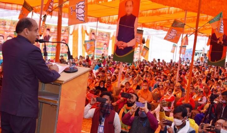 CM Jai Ram Said, BJP government would repeat in 2022