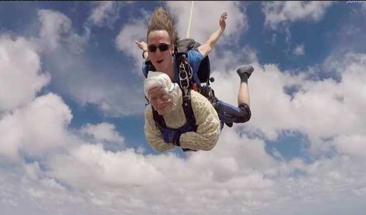 102 साल की दादी ने 14 हजार फीट की ऊंचाई से छलांग लगाकर बनाया #Record