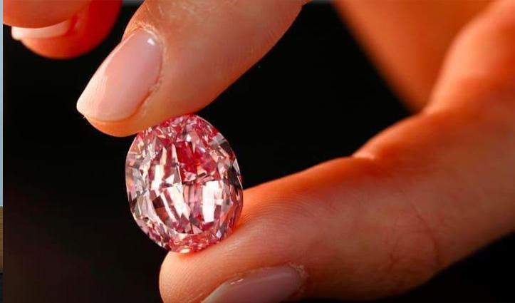 'प्रकृति का सच्चा अजूबा' करार दुर्लभ गुलाबी #Diamond रिकॉर्ड 198 करोड़ में हुआ नीलाम