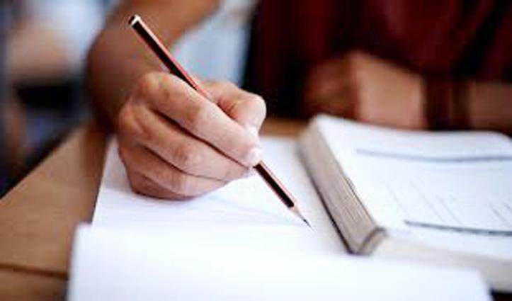 छुट्टियों में भी इन कक्षाओं के #Students को हर रोज दिया जाएगा #Homework